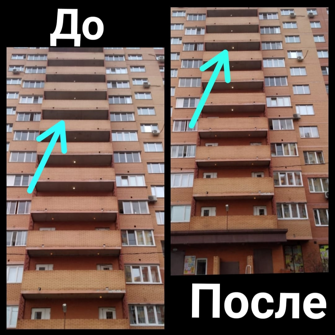 замена лампочек на переходных балконах